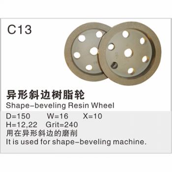 异形斜边树脂轮