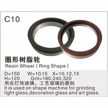 Resin Wheel (Ring Shape)