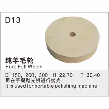 Pure Felt Wheel