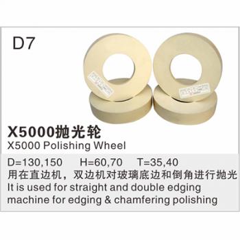 X5000 Polishing Wheel