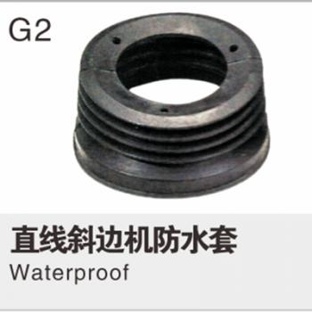 Waterproof G2