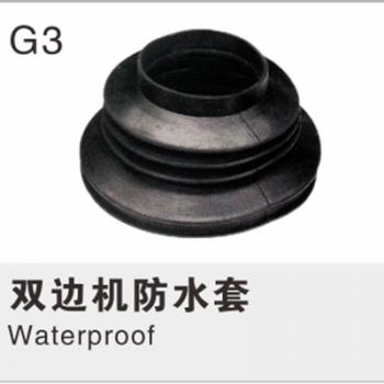 Waterproof G3