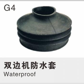 Waterproof G4