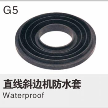 Waterproof G5