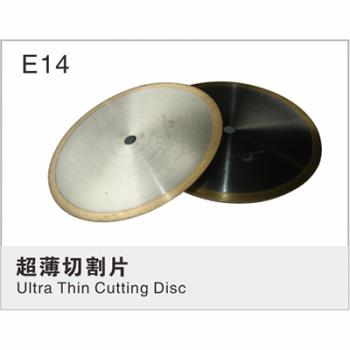 Ultra Thin Cutting Disc