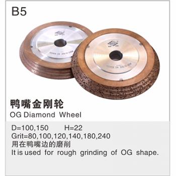 OG Diamond Wheel