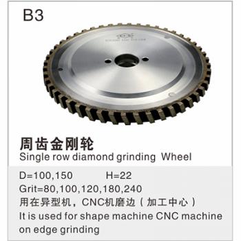 Single row diamond grinding Wheel
