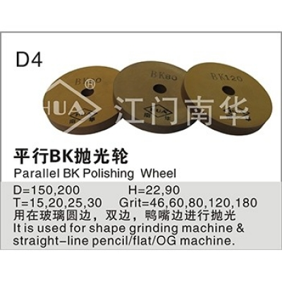 Parallel BK polishing wheel