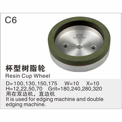 杯型树脂轮1