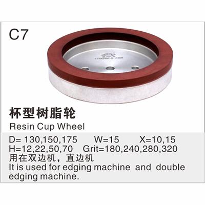 杯型树脂轮2