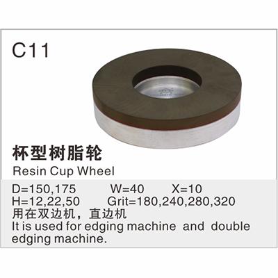 杯型树脂轮3