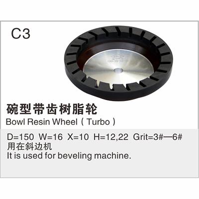 碗型带齿树脂轮