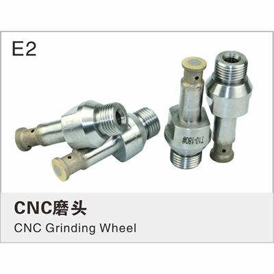 CNC磨头
