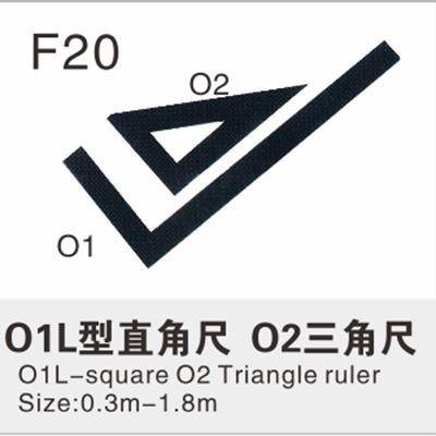 01L型直角尺 02三角尺