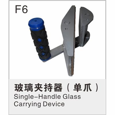 玻璃夹持器(单爪)