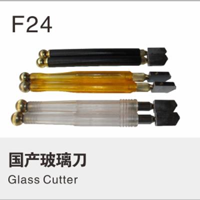 国产玻璃刀