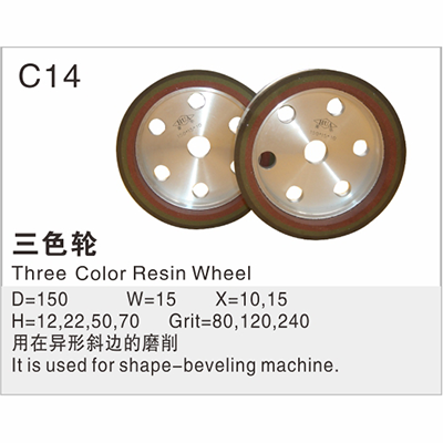 Three Color Resin Wheel