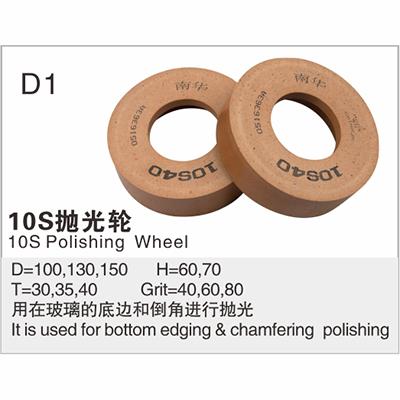 10S Polishing Wheel D1