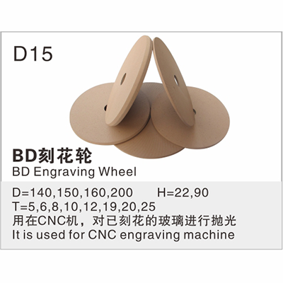 BD Engraving Wheel