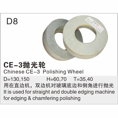 Chinese CE-3 Polishing Wheel