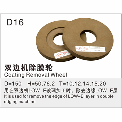 Coating Removal Wheel