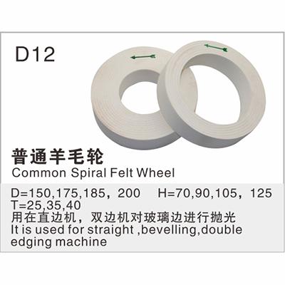 Common Spiral Felt Wheel