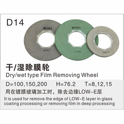 Dry wet type Film Removing Wheel