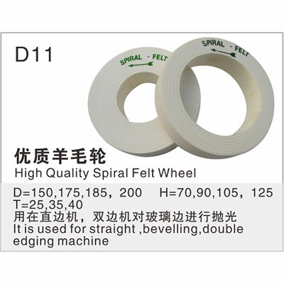 High Quality Spiral Felt Wheel