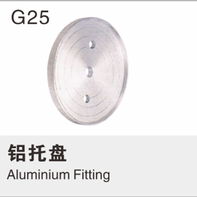 Aluminium Fitting G25