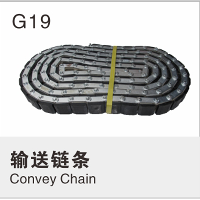 Convey Chain