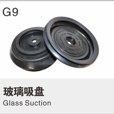Glass Suction