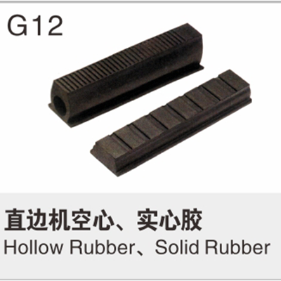 Hollow Rubber Solid Rubber