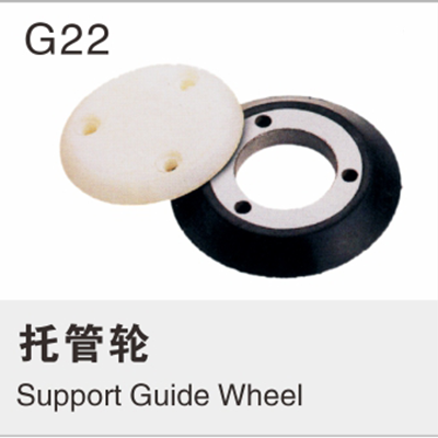 Support Guide Wheel G22