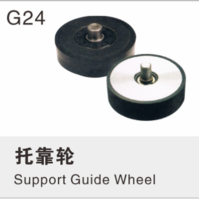 Support Guide Wheel G24