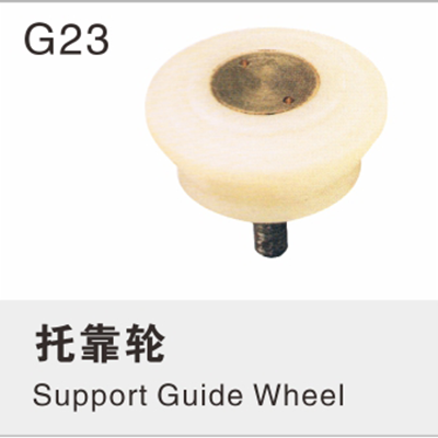 Support Guide Wheel