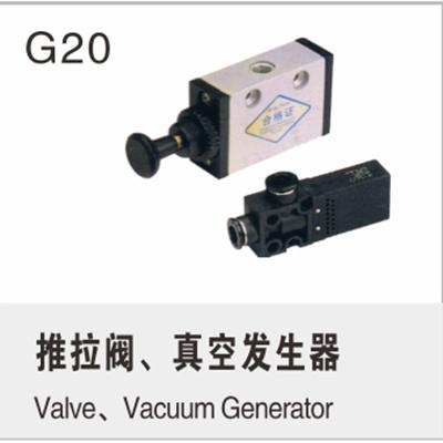 Value Vacuum Generator