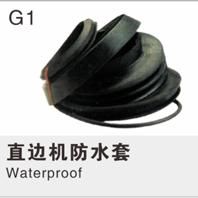 Waterproof G1