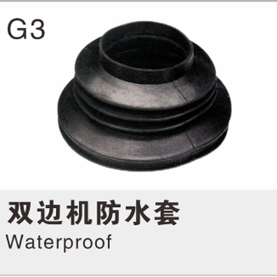 Waterproof G3