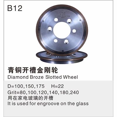 Diamond Broze Slotted Wheel