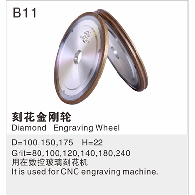 Diamond Engraving Wheel