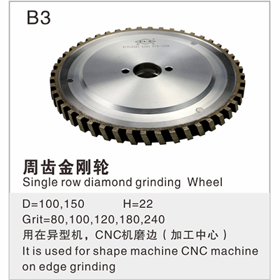 Single row diamond grinding Wheel