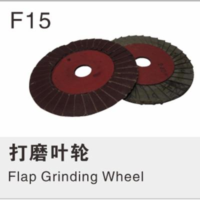 Flap Grinding Wheel