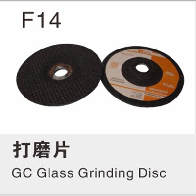 GC Glass Grinding Disc