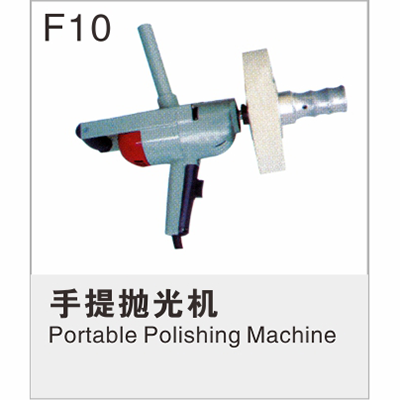 Portable Polishing Machine F10