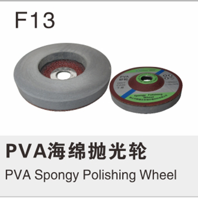 PVA Spongy Polishing Wheel