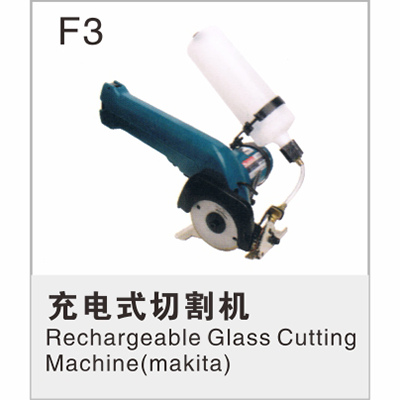 Rechargeable Glass Cutting Machine(makita)
