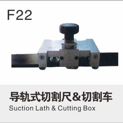 Suction Lath & Cutting Box
