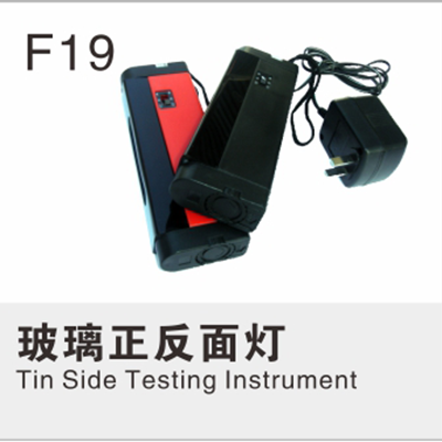 Tin Side Testing Instrument
