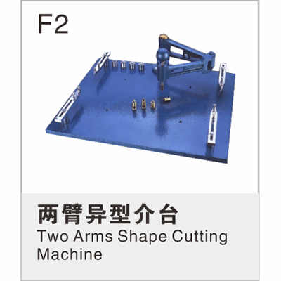 Two Arms Shape Cutting Machine