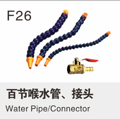 Water Pipe Connector